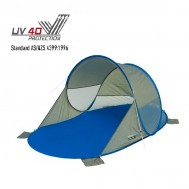 Палатка High Peak Calvia 40 (Blue/Grey) 926282